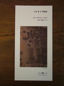 DSCF4533.jpg