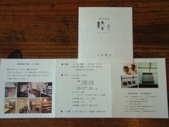 DSCF5194.jpg