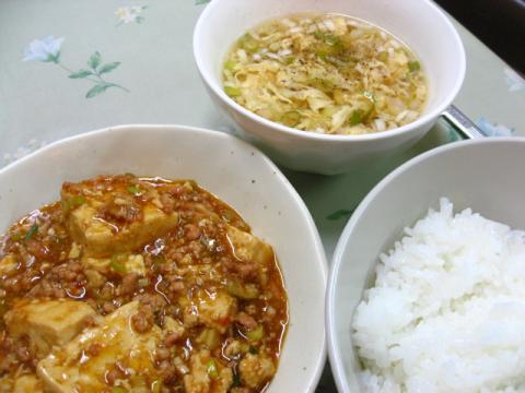 25+September+2008 dinner