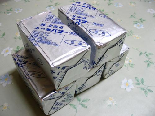 Butter!.jpg