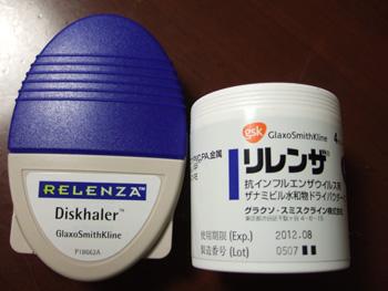 09-10-14-新型インフルエンザ