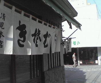 20061013140636