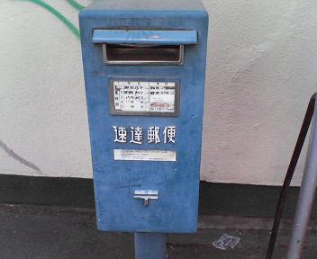 20070212153533