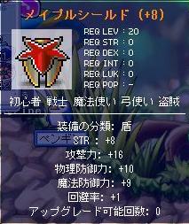 20071103195037.jpg