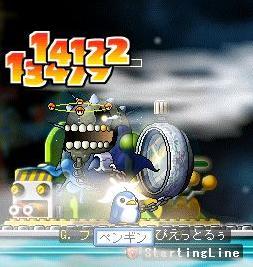 20071108211030.jpg