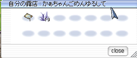 20051204140550.png
