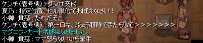 20060423-3.png