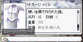 20060507032220.png
