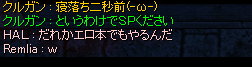 20060519135013.png