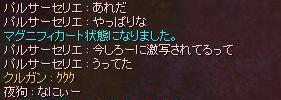 20060529021956.jpg