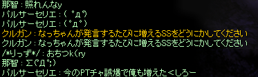 20060601091822.png