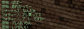 20060613020851.png