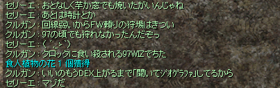 20060621202525.png