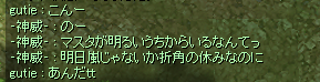 20070208152306.png