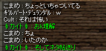 20070301161435.png