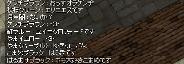 20070306140133.png