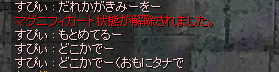 20070320152106.png