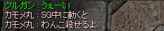 20070320152822.png