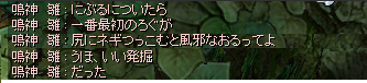 20070403142745.png