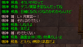 20070403143128.png