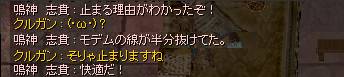 20070503133859.png