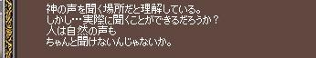 20070607031716.jpg