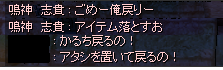 20070615032652.png