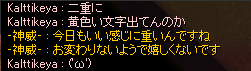 20070908150332.png