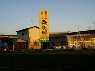 200911-1 (5)