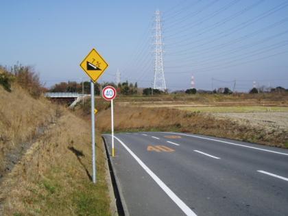20091222-7.jpg