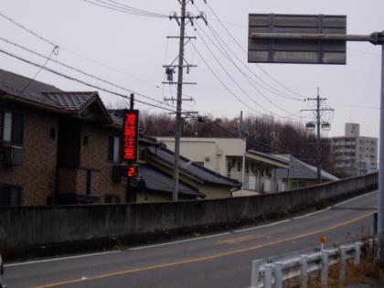 20091230-3.jpg