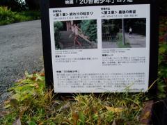 20100111-23.jpg