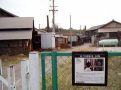 20100111-9.jpg