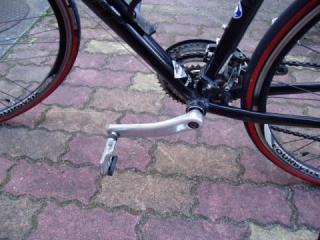 pedal11s.jpg