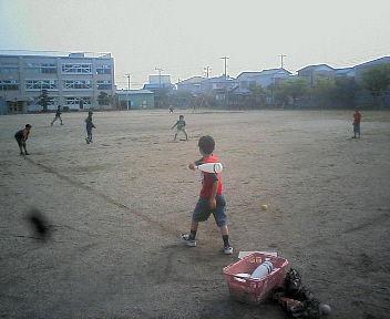 遊遊ボール