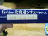20060209223320