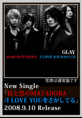 GLAY I LOVE YOU…