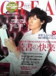 hukuyama_convert_20080809125435.jpg