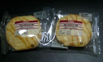 061120torayaki.jpg