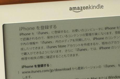 001dx_japanese.jpg