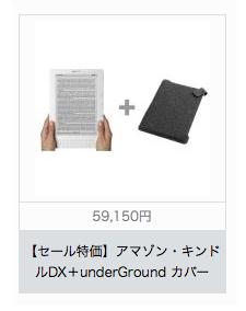 027_undergrd2.jpg