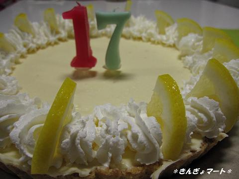 レアチーズケーキj