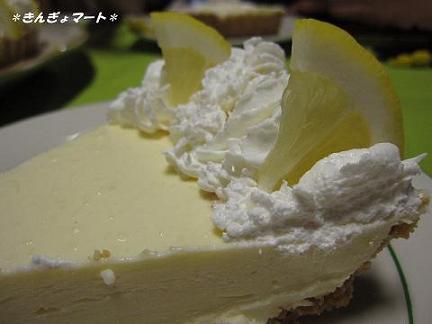 レアチーズケーキp