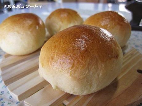 ころころパンできた~