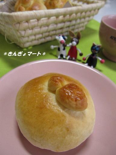 リンゴパン3