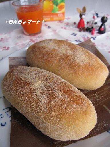 きな粉パンできた~
