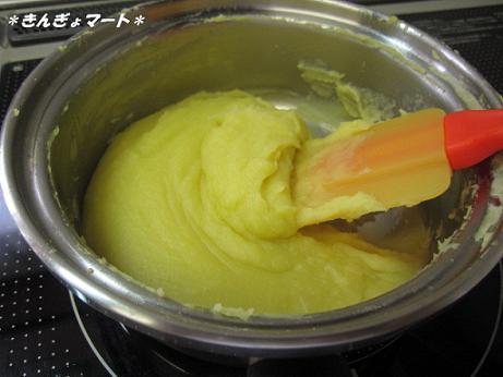 さつま芋クリーム