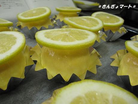 レモンのブリオッシュ!
