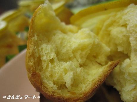 レモンのブリオッシュ