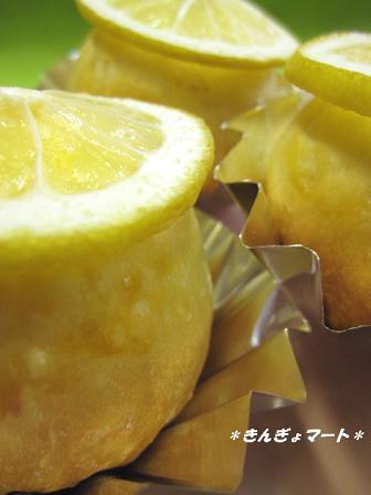 レモンのブリオッシュできた~